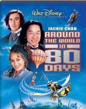 80天环游地球