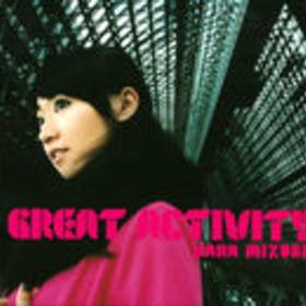 GREAT ACTIVITY