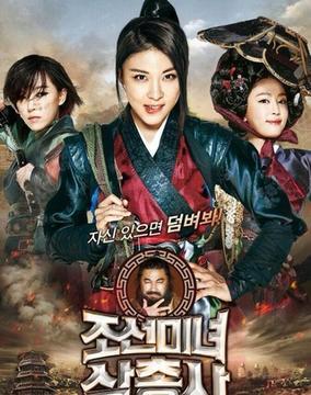 朝鲜美女三剑客