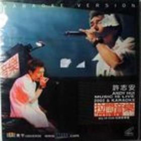 2002许志安拉阔音乐会