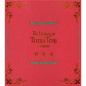 The History of Teresa Teng 120 Songs(10枚组)