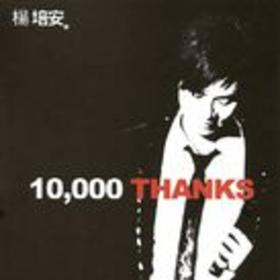 10000 THANKS…LIVE & MORE