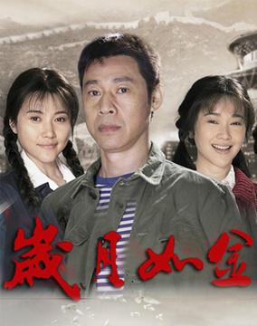 北京一家人