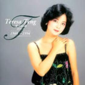 星☆伝说 Disc.3 1988~1994