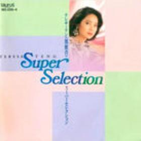 追悼盘 Super Selection