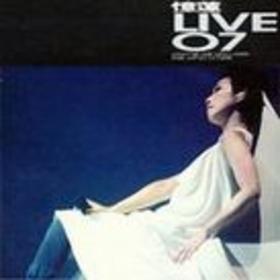 忆莲 live 07