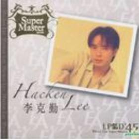 李克勤 2 (LPCD 45)