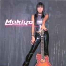 Makiyo