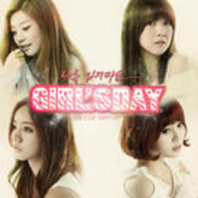 Girl's Day Party #5