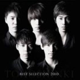 Best Selection 2010(日精选一专)