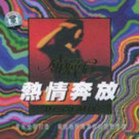 热情奔放 Disco Mix