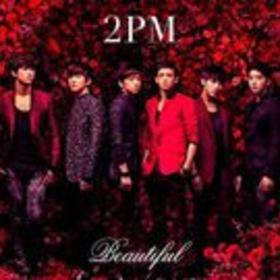Beautiful(日本四单)