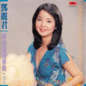 国粤语精选76首 歌曲精选专辑 七