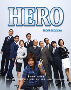 律政英雄2014第五集