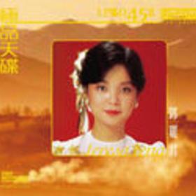 极品天碟 LPCD45 II