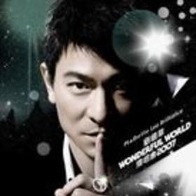 刘德华2007中国巡回演唱会上海