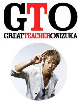 麻辣教师GTO
