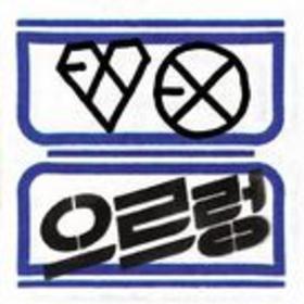 XOXO Repackage(Kiss Ver.)