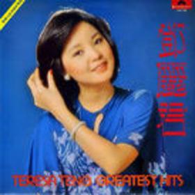 Teresa Teng Greatest Hits