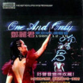 One And Only 东京NHK演唱会(XRCD 2CD)