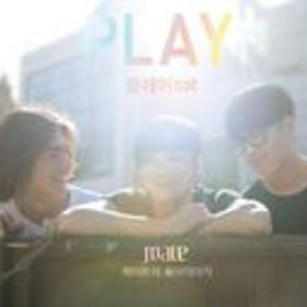 PLAY OST