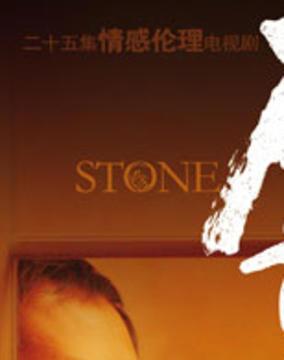 石头、剪刀、布