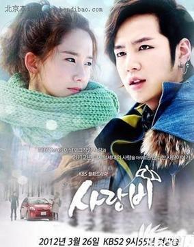 KBS《爱情雨》