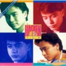 李克勤精选 CD Box Set (2CD)
