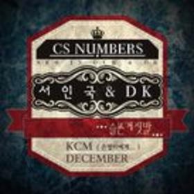 CS NUMBERS