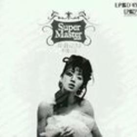 Super Master Anita Mui LPCD 2
