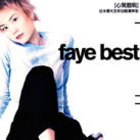 Faye Best