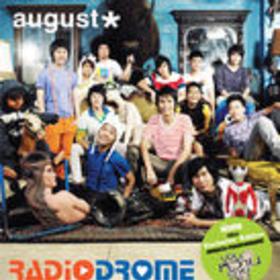 《Radiodrome》