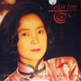 难忘的Teresa Teng