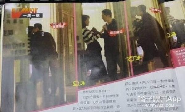 Selina张承中已经离婚,前夫热吻女主播怎么又和她扯上关系了?