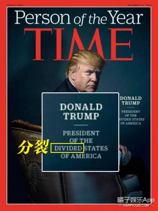 """川普当选《时代周刊》年度人物,然而头衔被黑成了""""美利坚分裂国总统"""""""