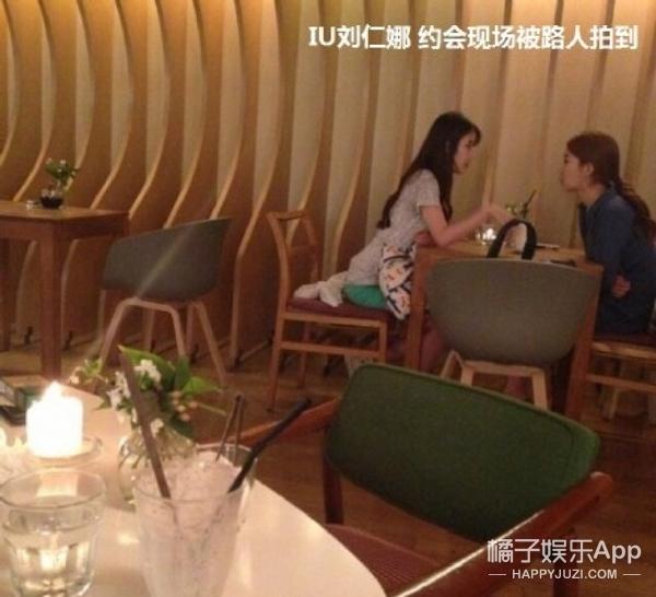 刘仁娜在IU演唱会哭着离开,相差11岁的她们6年来始终都在