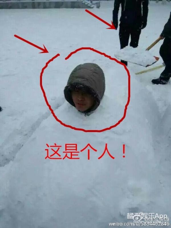 空气刘海、泼水成冰!还有你不知道的东北冬天的日常~