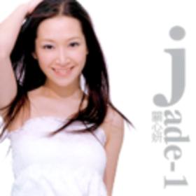 Jade–1
