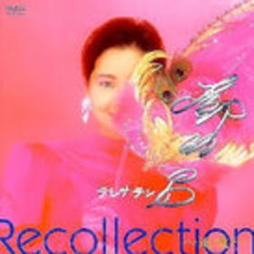 Recollection~追忆~