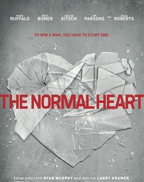 平常心/The normal heart