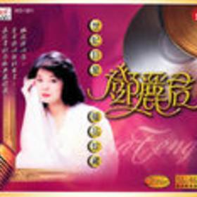 世纪巨星 极品珍藏(2CD)