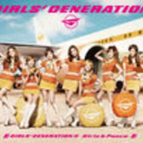 Girls' Generation Ⅱ -Girls & Peace-