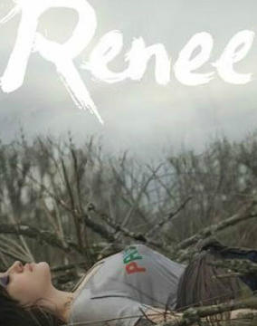 芮妮/Renee