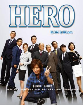 律政英雄2