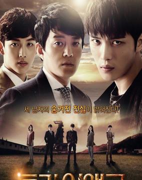 Triangle(MBC)