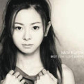 Mai Kuraki BEST 151A -LOVE & HOPE-