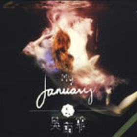 My January