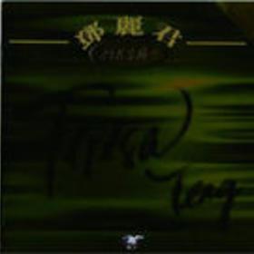 24K金藏集 Disc.3