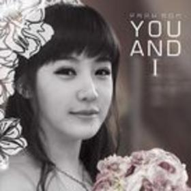 You and I【Bom Solo】