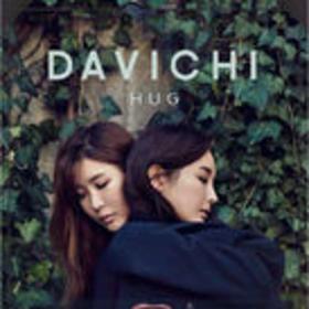 DAVICHI HUG